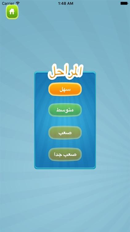 المليونير العربي
