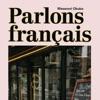 パリ旅行ガイド フランス