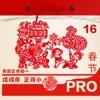 老黄历-香港中国农历万年历