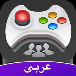 ألعاب إلكترونية Amino