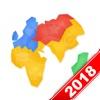 世界地图 - 高清国际地图手册
