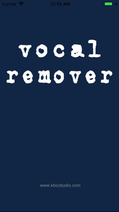 ボーカル削除 - Vocal Remover screenshot1