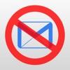 短信拦截 - 拦截垃圾短信防骚扰短信的神器