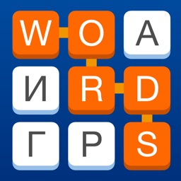 YAWG - yet another word game incredibly addictive