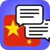 Learn Beginner Chinese HSK Pro