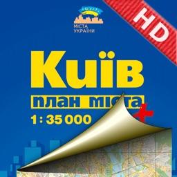 Kiev. City map.