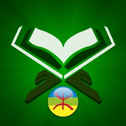 Quran in Berber / Tamazight