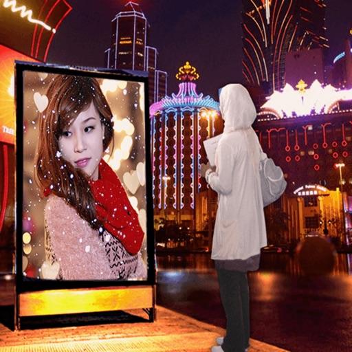 City Hoarding Photo Frames