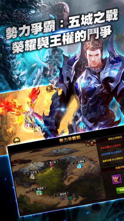 奇蹟MU—精靈覺醒 screenshot-3