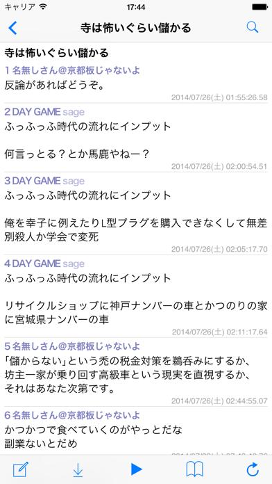 BB2C ScreenShot1