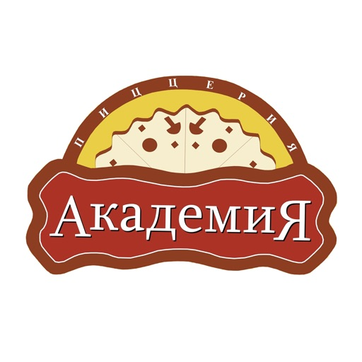 Академия Настроения   Севастоп
