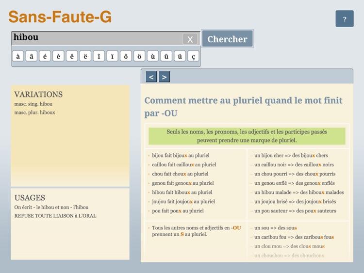 Sans-Faute-G screenshot-4