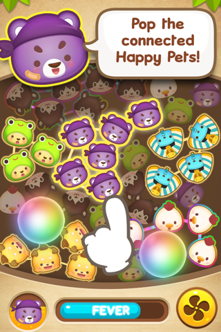 Puchi Puchi Pop screenshot 1