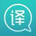 18.翻译大师 - 出国旅游英语日语翻译必备旅行app