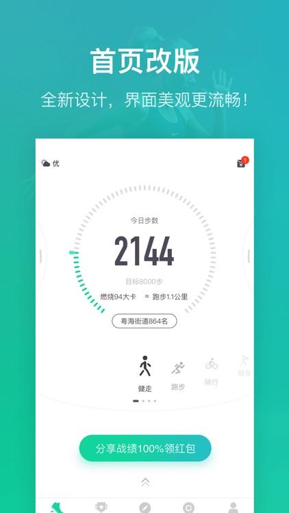Yodo Run screenshot-0