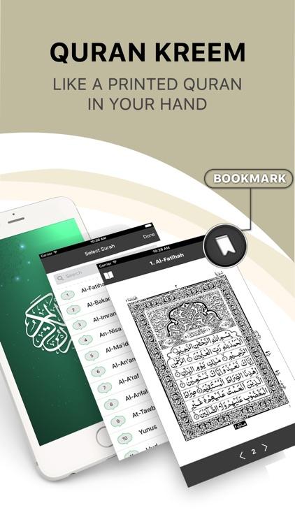 Quran Pro - القرآن برو