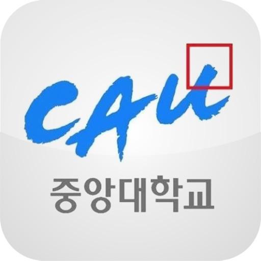 중앙대학교 워싱턴 동창회 회원수첩