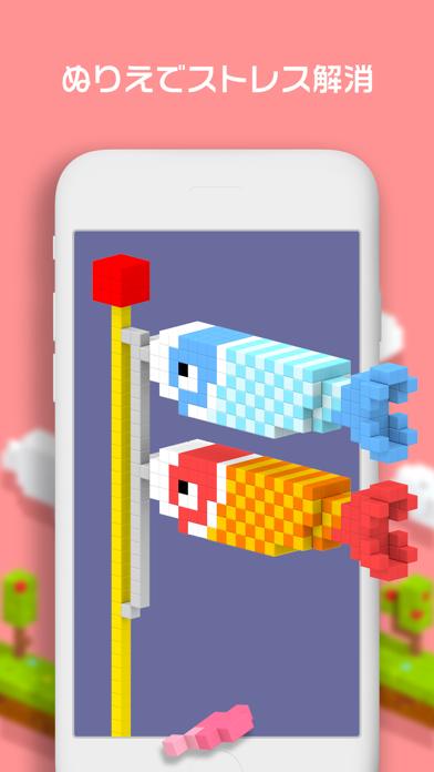 Voxel - 数字で塗り絵 ゲームのおすすめ画像3