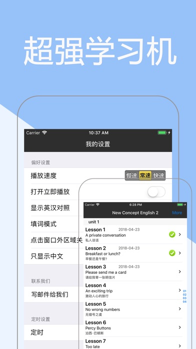Screenshot for 新概念英语全四册 - 学习英语听力口语单词 in Poland App Store