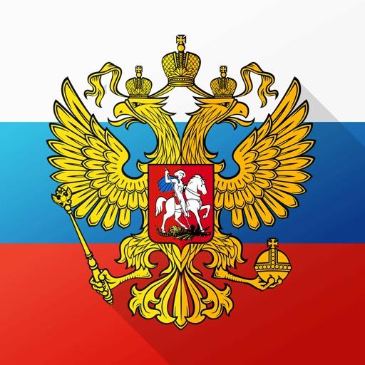 Симулятор России (Rus Sim) icon