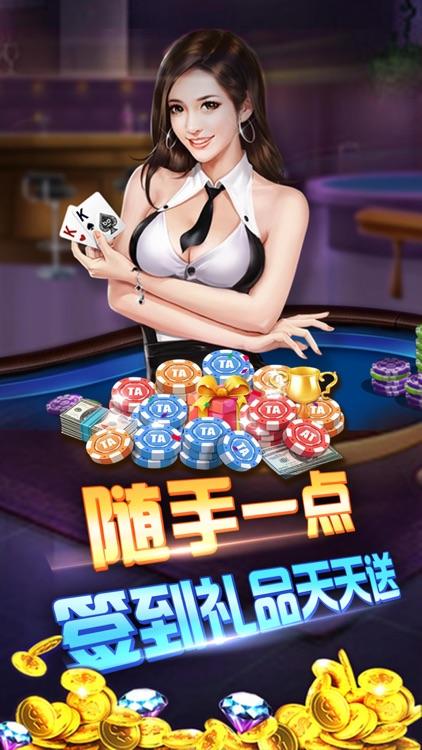 欢乐电玩城大厅-真人游戏厅电玩城游戏合集 screenshot-3