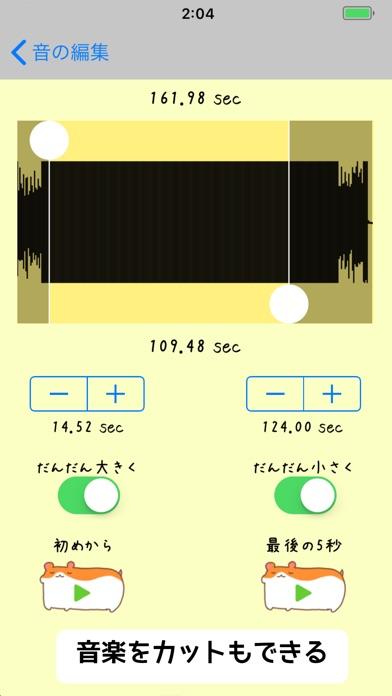 動画はむぅ 時間制限なしで動画編集スクリーンショット3
