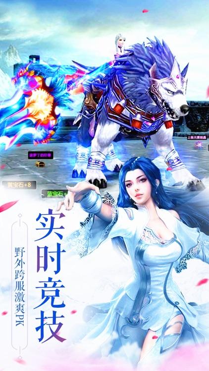 圣墟仙途:玄幻诛仙动作手游 screenshot-3