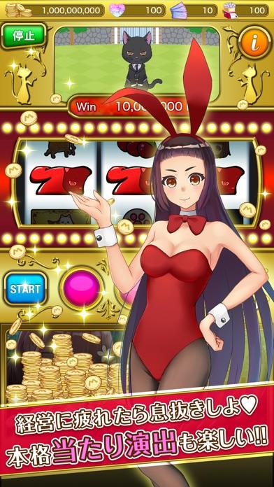酔わせてキャバ嬢3 - 経営ゲーム × 女の子と恋、着せ替えスクリーンショット3