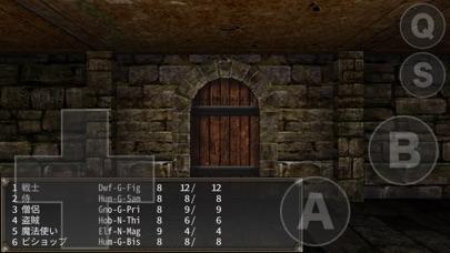 Wizardry外伝〜慈悲の不在〜 screenshot1