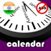 2019 India Calendar NoAds