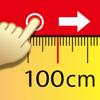 100cm定規