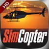 SimCopter Helicopter Simulator HD - iPadアプリ