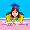 杜杜快乐阅读2A
