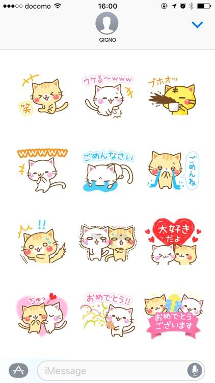 A lot of cats. screenshot-3