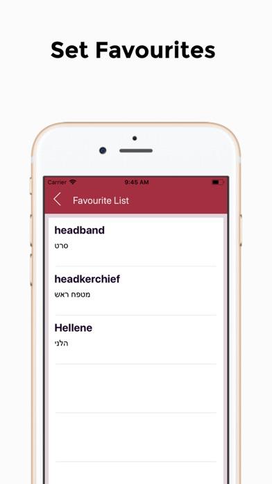 English - Hebrew Translator - App - iOS me
