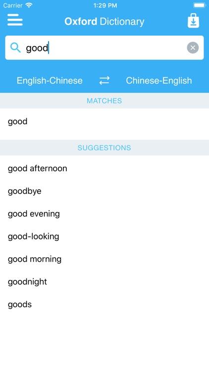 Oxford Chinese Mini Dictionary screenshot-4