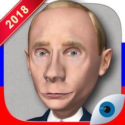 Putin : 2018 - for iPad