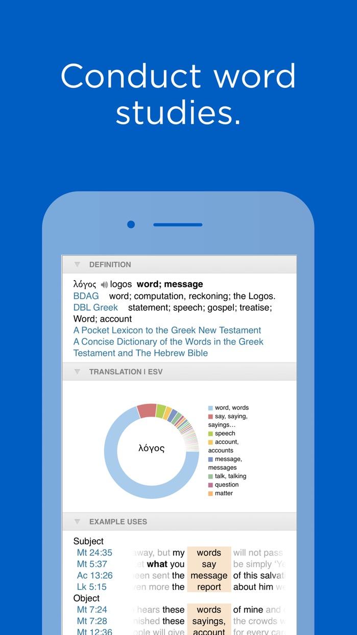 Logos Bible Study Tools Screenshot