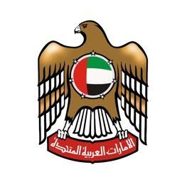 UAE Embassy New Delhi