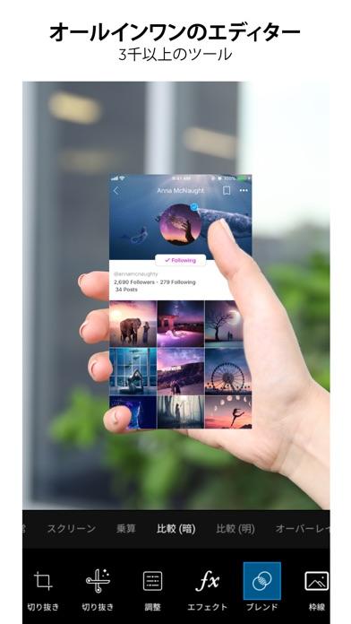 PicsArt - 写真加工, 編集, コラージュメーカースクリーンショット
