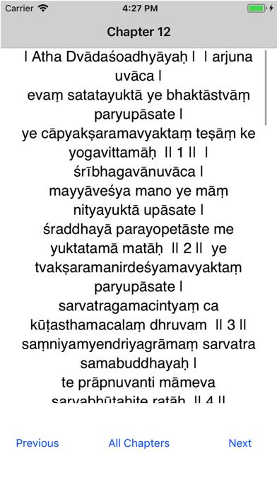 iti Shrimad Bhagavad GitaScreenshot of 5