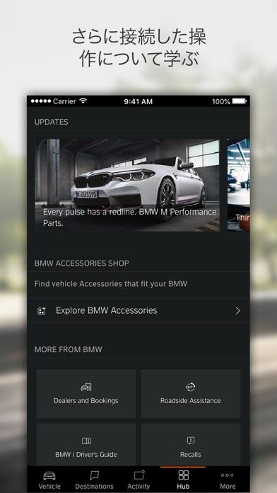 BMW Connectedのおすすめ画像5