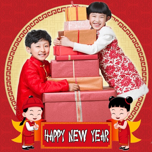 Chinese New Year Photo Frame *