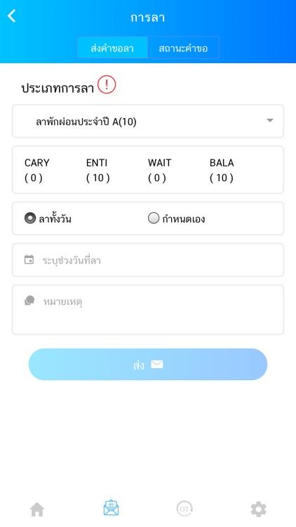 Pay On Cloud screenshot-4