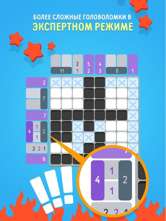 Игра Logic Pic - Nonogram Puzzles