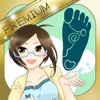 リフレッシュ・リフレクソロジー PREMIUM【リフリフ】 - iPadアプリ