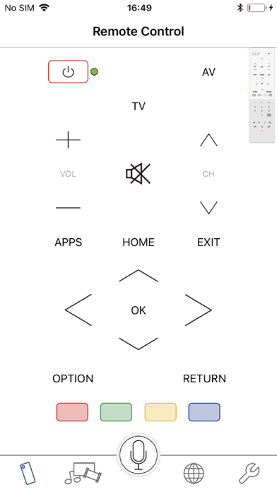 Panasonic TV Remote 3 App Download - Entertainment - Android