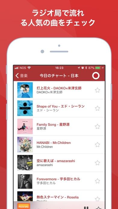 myTuner Radio ラジオ日本 FM / AMのスクリーンショット5