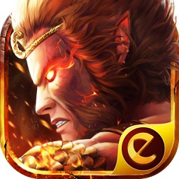 Monkey King: Havoc in Heaven