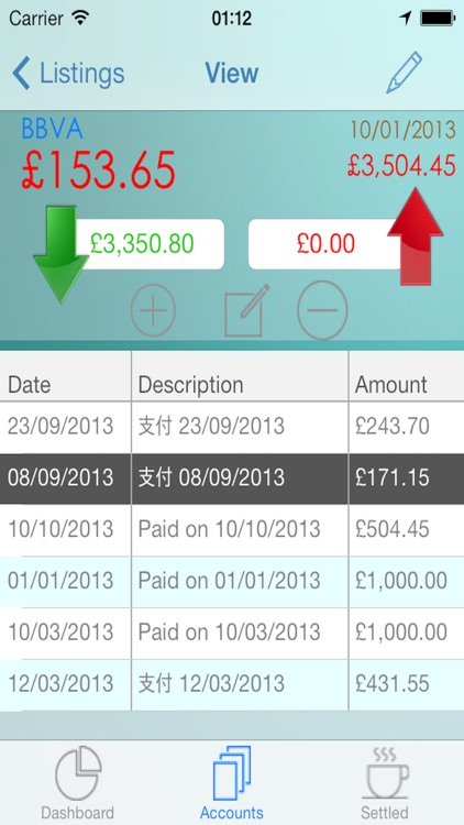 iCreditPit - Debt Management and Consolidation screenshot-2
